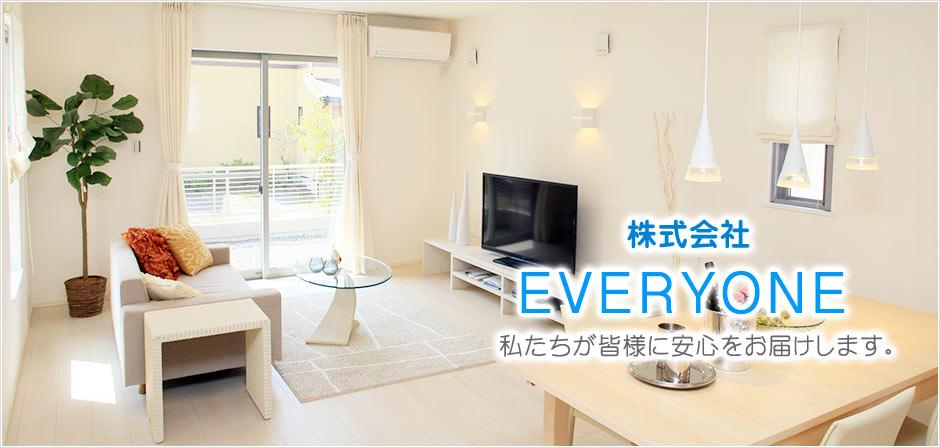 大阪でのNHK営業業務・防犯カメラ設置・エアコンの設置・エコキュート・オール電化・太陽光発電・蓄電システム等はお任せ下さい